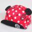 หมวกแก๊ป หมวกเด็กแบบมีปีกด้านหน้า ลาย HAND (มี 4 สี) thumbnail 9