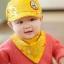 หมวกแก๊ปและผ้ากันเปื้อน Where Are We Going? Dad! เด็ก 3-24 เดือน thumbnail 8