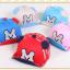 หมวกแก๊ป หมวกเด็กแบบมีปีกด้านหน้า ลาย M (มี 5 สี) thumbnail 5