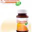 Vistra L-carnitine 500 mg. Plus 3L 30 เม็ด วิสทร้า แอล คาร์นิทีน พลัส อะมิโน สามแอล (ตัวใหม่) thumbnail 1
