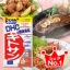 DHC ไคโตซาน (DHC Kitosan) 20 วัน thumbnail 2