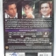 (DVD) Goodfellas (1990) คนดีเหยียบฟ้า thumbnail 2