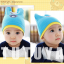 HT447••หมวกเด็ก•• / หมวกบีนนี่-หมีคู่ (สีฟ้า) thumbnail 5