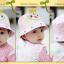 HT494••หมวกเด็ก•• / หมวกปีกกว้าง-ยิ้ม ยิ้ม (สีชมพู) thumbnail 6