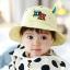 HT485••หมวกเด็ก•• / หมวกปีกกว้าง-DH (สีเหลือง) thumbnail 1