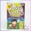 แผ่นแปะป้องกันยุง MOSSI GUARD 1 กล่อง 30 แพ็ค (60 ชิ้น) thumbnail 3