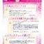 อาหารเสริม เพิ่มหน้าอก Fast Magic Pueraria นำเข้าและผลิตจากญี่ปุ่น 100% thumbnail 2