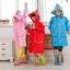 เสื้อกันฝนเด็ก Funny Rain Coat แฟชั่นญี่ปุ่นน่ารักๆ thumbnail 1