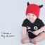 หมวกบีนนี่ หมวกเด็กสวมแบบแนบศีรษะ ลายหน้ายิ้ม (มี 5 สี) thumbnail 6