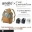 กระเป๋าเป้ Anello The emporium สี กรมท่า (limited edition) ขนาดมินิ กำลังดี วัสดุผ้าแคนวาสสลับหนัง polyester thumbnail 6