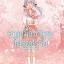 ยามเมื่อซากุระโปรยปราย (Sakura no Ame) thumbnail 1
