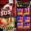 SOS LEGLINE PANIC ลดก้นบั้นท้าย ดินระเบิด ต้นขา น่องอย่างเร่งด่วน thumbnail 4