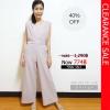 *** ชุดให้นม สินค้าราคาพิเศษ *** ชุดให้นม Phrimz : Cherina Breastfeeding Jumpsuit - Ivory สีเบจ