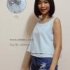 เสื้อให้นม Phrimz : Belle breastfeeding top - Sky สีฟ้า
