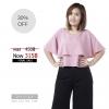 เสื้อให้นม Phrimz : Ivie Breastfeeding Top - Rose Pink