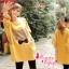 เสื้อคลุม แขนยาว ลายแมวน้อยผูกโบว์ กระเป่าเก๋ๆ สีเหลือง thumbnail 4