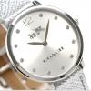 นาฬิกาผู้หญิง Coach รุ่น 14502685, SLIM EASTON