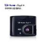 ใหม่ URIVE MD-3900P กล้องติดรถยนต์ HD แถมฟรี Power Box !!!