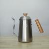 Tiamo coffee pot กาสำหรับ ดริป กาแฟ รุ่น CAFEDETIAMO ขนาด 1200ml.