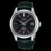 นาฬิกาผู้ชาย Grand Seiko รุ่น SBGJ019, HI-BEAT 36000 GMT