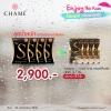 คอสเร่งด่วน Sye S ลดน้ำหนัก 4 กล่อง ทานคู่กับ sye coffee plus 4 กล่อง ราคาโปรโมชั่นพิเศษ 2,900 บาท จากปกติ 5552 บาท ของแท้