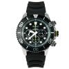 นาฬิกาผู้ชาย Seiko รุ่น SSC021P1