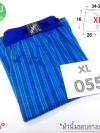 บ๊อกเซอร์ขอบกางเกงในสีน้ำเงิน