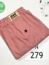 Boxer shorts ร้านขายกางเกงบ๊อกเซอร์สำหรับวัยรุ่นชาย