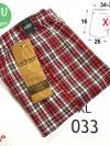XL กางเกงบ๊อกเซอร์ลายสก๊อต บ๊อกเซอร์สีแดง