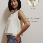 เสื้อให้นม Phrimz : Belle breastfeeding top - Butter สีครีม
