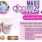 Maxi Doomz Anti-Aging Whitening Active 30แคปซูล