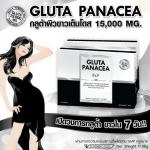 Gluta Panacea BV By Pang กลูต้าพานาเซีย 30 Cap. ราคาส่งถูกๆ