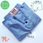 บ๊อกเซอร์สีฟ้า ขายกางเกงบ๊อกเซอร์ชายสีฟ้าสวยๆใส่สบาย