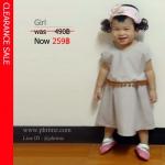 Girl [S]