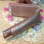 BB Naked4 urban decay