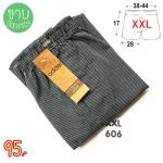 XXL กางเกงในผู้ชายสีสวย ร้านขายบ๊อกเซอร์ผู้ชายไซส์ใหญ่