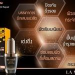 La Mala Serum Bee Venom Advanced Night Repair 20 ml. ลา มาล่า เซรั่มพิษผึ้ง