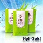 Hyli Gold (ไฮลี่โกลด์) สวยครบสูตรจากภายในสูภายนอก ราคาส่งถูกๆ