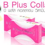 Plus Collagen Vitamin C (บี พลัส คอลลาเจน วิตามิน ซี) ราคาส่งถูกๆ 30 แคปซูล