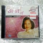 CD Best of รวงทอง ทองลั่นธม