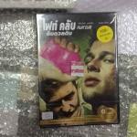 dvd Fight Club-ไฟท์ คลับ ดิบดวลดิบ