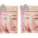 New Seoul Secret Collagen Peptide Plus++ชนิดซอง บรรจุ 60 เม็ด