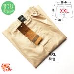 XXL กางเกงบ๊อกเซอร์สีส้มอ่อน boxerสีส้มอ่อน