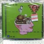 CD : Silly Fools - 180 IQ ไอคิว