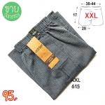 XXL กางเกงบ๊อกเซอร์สีเทาอ่อน บ๊อกเซอร์สีพื้น