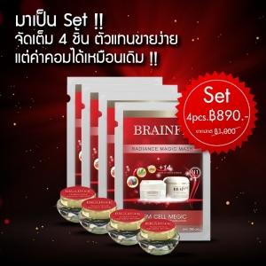 เบรนเฟ่ Brainfe' Radiance Magic Mask 5 g Set 4 ชิ้น