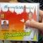 CD ไวพจน์ เงินล้าน thumbnail 1