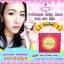 Princess Skin Care ครีม พริ้นเซส สกินแคร์ เซตใหญ่ ราคาส่งถูกๆ thumbnail 12