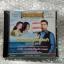 CD แม่ไม้เพลงไทย เพลงแผ่นเสียงทองคำ ครูพยงค์ มุกดา ฝั่งหัวใจ thumbnail 1
