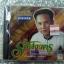 CD สมหมายน้อย ดวงเจริญ รักสาวครู /jkc thumbnail 1